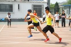 jan relay