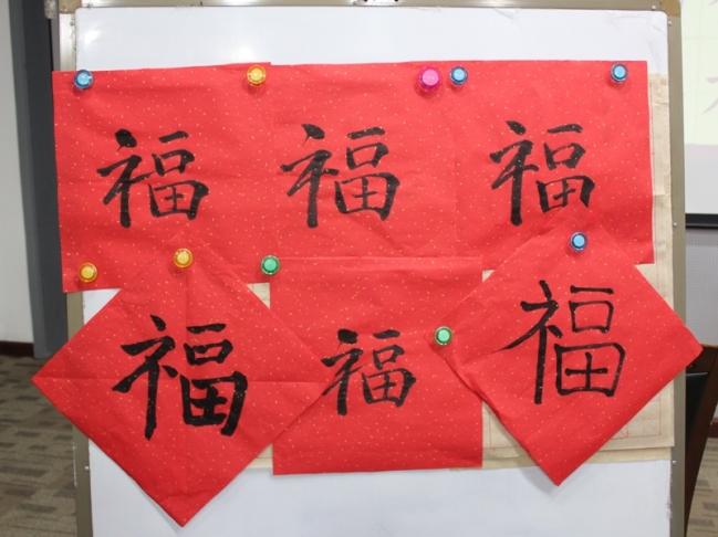 calligraphy-fu