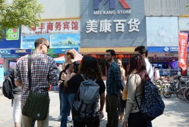 Neighborhood tour of Pingshan village