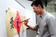 Daniel writes 'fu'