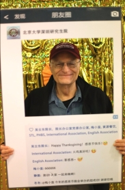 Professor Sargent at the photobooth