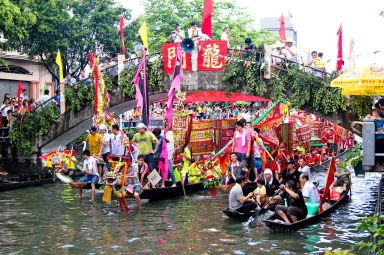 1280px-Dragon_Boat_Festival_in_Haiwei,_Ronggui,_2011