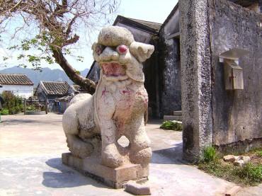 Dapeng Lion littlerice99 https://www.flickr.com/photos/littlerice99/4578401004/in/photostream/. CC2.0